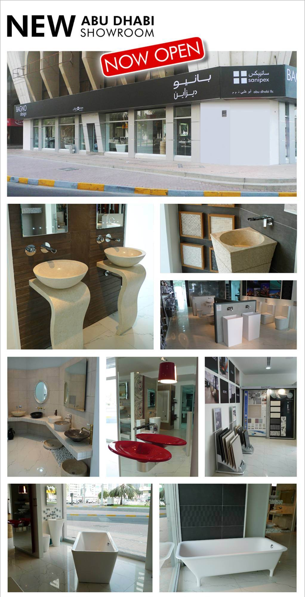 Bagno design showroom in abu dhabi new exclusive for Showroom bagno