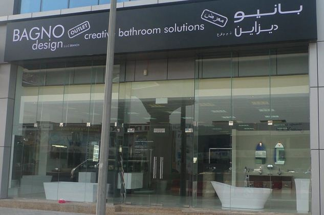 Come visit our outlet showroom in deira bagnodesign